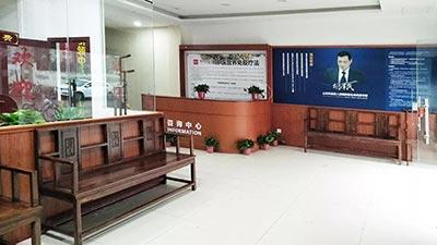 福泽长安|胡泽民西北地区第一家分部在西安成立!